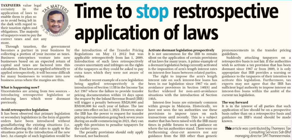 Time to stop retrospective app of law